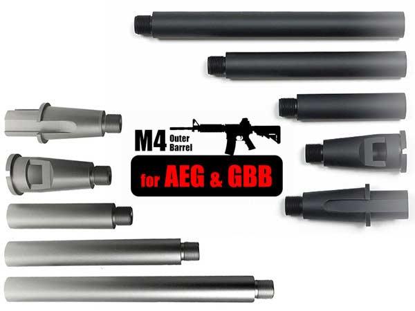 アルミ アウターバレル AEG GBB