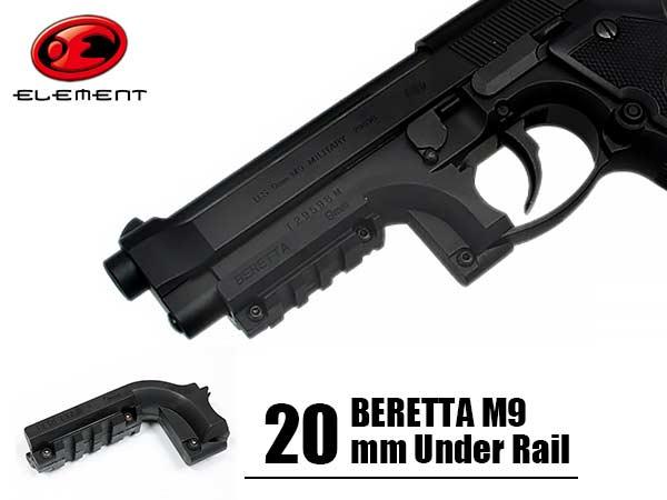 BERETTA M9/ベレッタM92用 20mmレイルマウント / BK(ブラック) PA0204