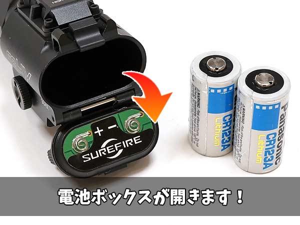 【SOTAC製】リアル刻印!! 高品質アルミCNC加工 XH35 ウェポンライト
