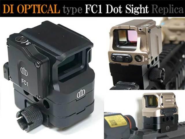 FC1 REDドットサイト レプリカ / DI OPTICAL type FC1 Dot Sight Replica
