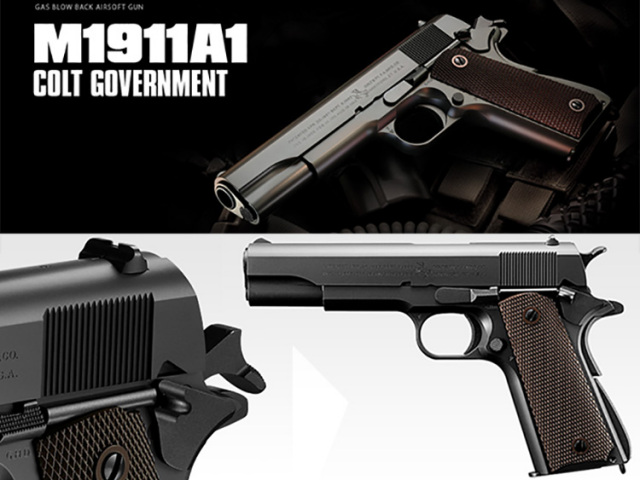 【東京マルイ】ガスブローバック M1911A1コルトガバメント