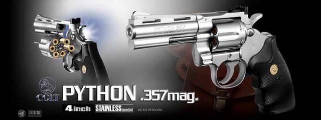 357マグナム 4インチ ステンレスモデル