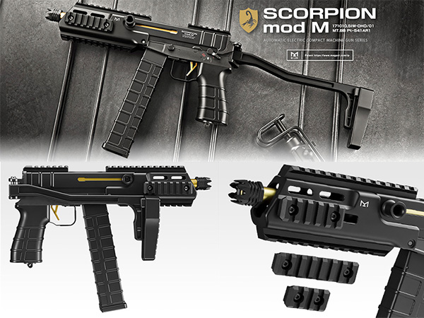 【東京マルイ】電動コンパクトマシンガン スコーピオン Mod.M (Scorpion Mod.M)