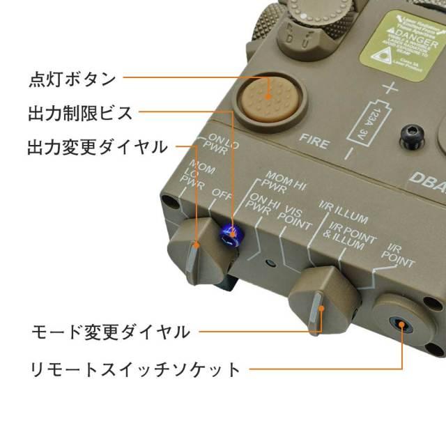 WADSN STEINER DBAL A2 レーザー IR 樹脂
