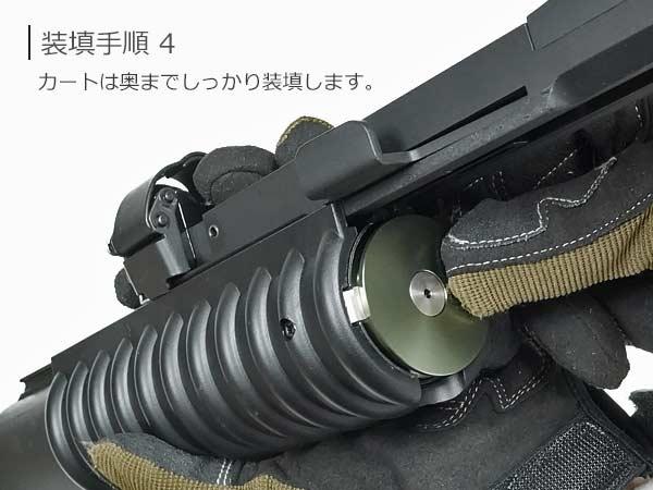 コルトタイプ M203 グレネードランチャー