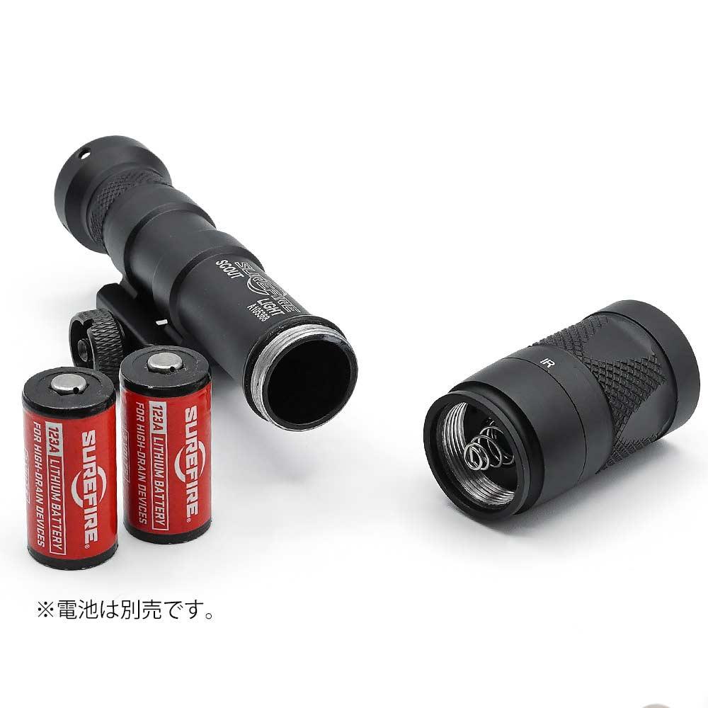 SUREFIRE シュアファイア M600V IR LED スカウトライト