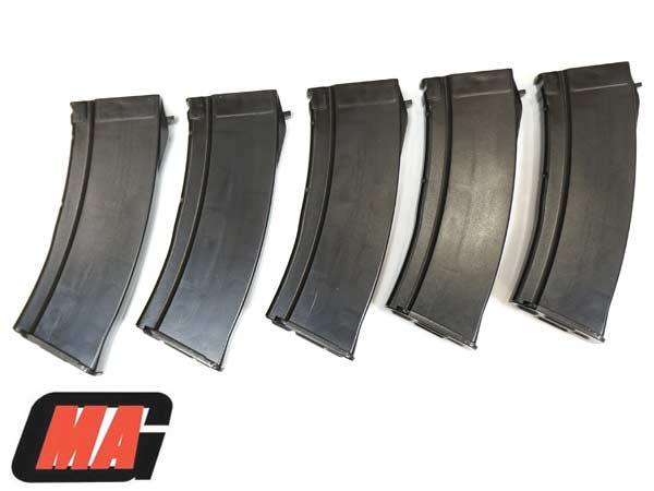 【MAG社製】東京マルイ系電動AKシリーズ用 スタンダード AK 用 AK74タイプ 100連 マガジン 5本セット ( BK )