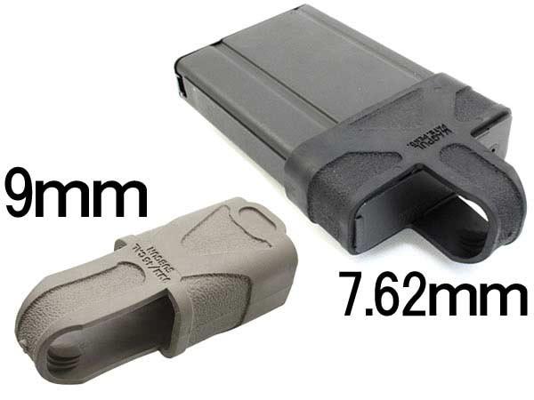【MAGPUL実物】 マグプル (9mmSMG/5.56mm/7.62mm)