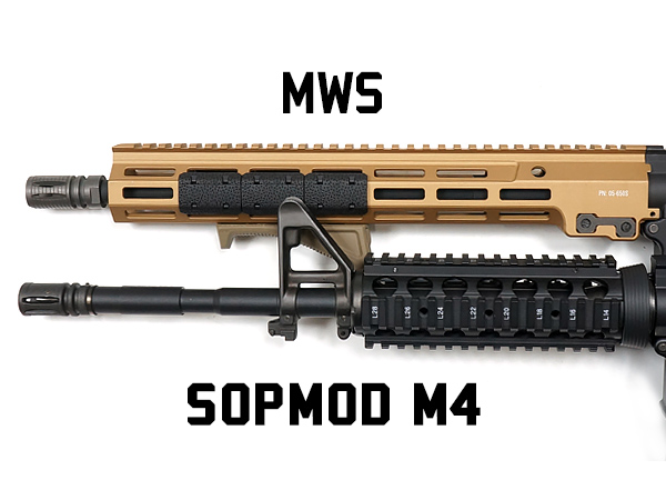 SMR MK16 URG-I M-Lok Rail 13.5