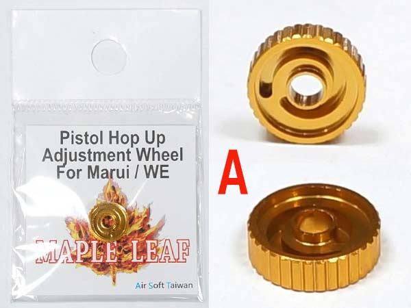 Maple Leaf (メープルリーフ)製 微調整ホップアジャスター/ホップ調整ダイアル
