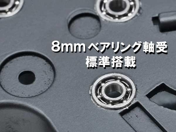 E&C製 メカボックス QDスプリングチェンジ Ver2