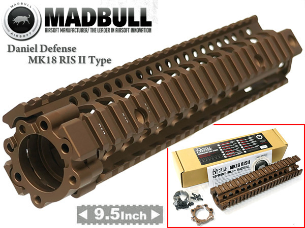 MADBULL製【Daniel Defenseタイプレプリカ】DD Lite Rail MK18RIS II 9.5