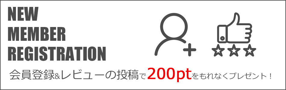 エアガン市場の無料会員になってお得なポイントをGetしよう!!