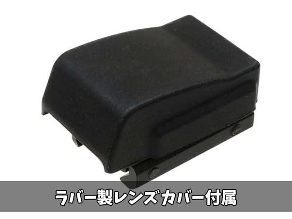 RMTタイプ フォールディング リフレックス Dotサイト【ハードケース】