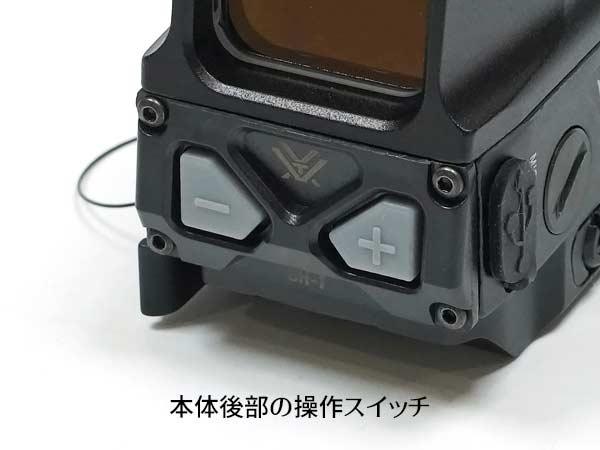 VORTEX AGM UH-1 ドットサイト レプリカ
