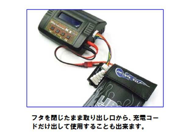 【OPTION No.1製】リポセーフティチャージングバッグ S(ベルトホルダー付)【Lipoバッテリー対応】 / NO-289B
