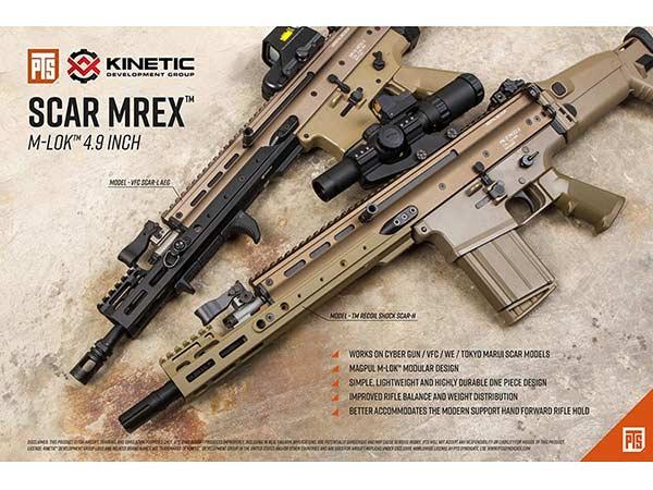 """PTS Kinetic SCAR MREX M-LOK 4.9"""" Rail ハンドガード"""