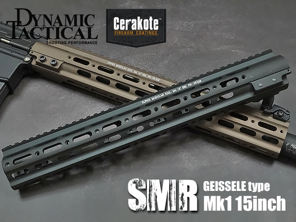 GEISSELE SMR MK1 15inch