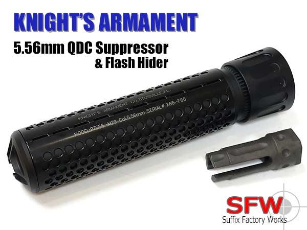 【高品質SFW製】リアル刻印仕様!!【Knight's ARMAMENTタイプ】 KAC556 QDCサイレンサー & 3Prong フラッシュハイダーセット レプリカ