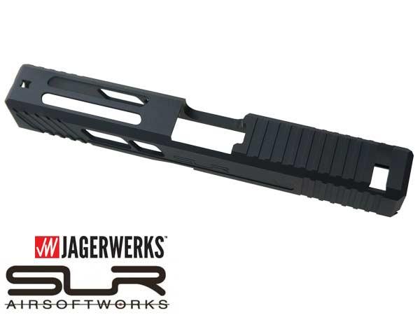 【SLR×JAGERWERKS】SLRカスタムアルミスライド&アルミアウターバレル