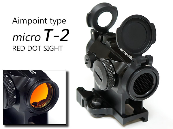 【Aimpointタイプレプリカ】エイムポイント Micro T-2タイプ Red Dot レプリカ