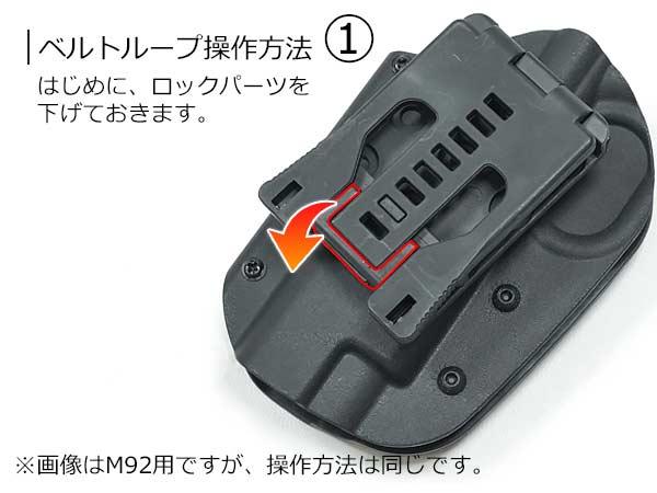 M1911 ガバメント カイデックス ホルスター