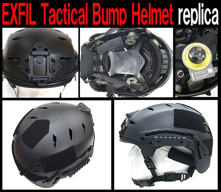 TEAM WENDY EXFIL Tactical Bump Helmet レプリカ