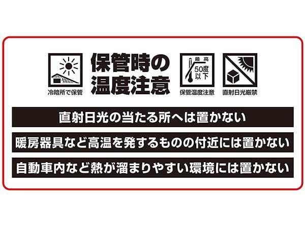 東京マルイ パーフェクトヒット バイオ