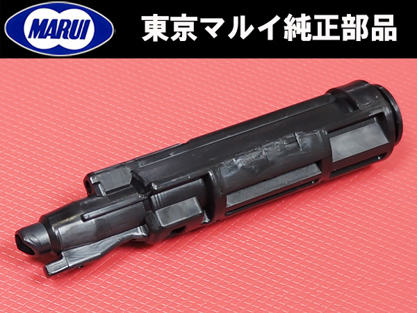 MGG2-115 東京マルイ製 ガスM4A1MWS ピストン