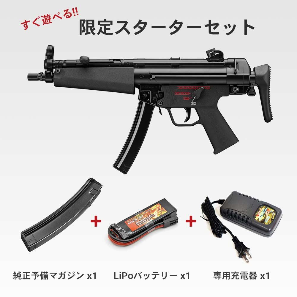 東京マルイ 次世代電動ガン MP5A5