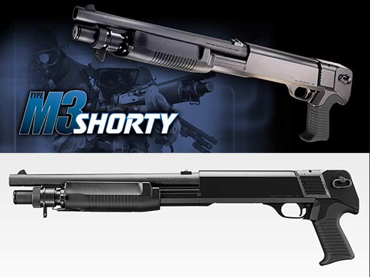【東京マルイ】エアーショットガン M3 ショーティ(M3 Shorty)