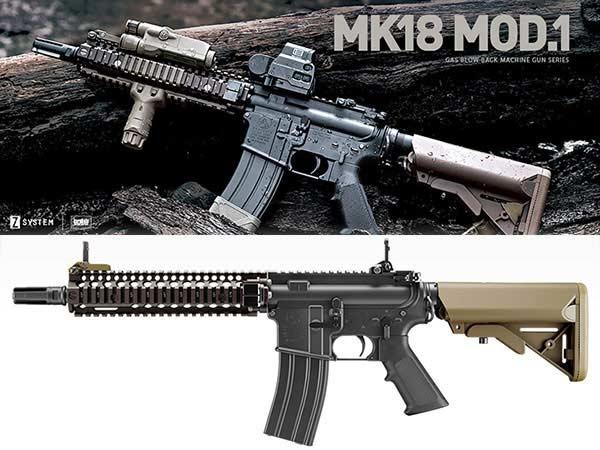 【東京マルイ】リコイルショック 次世代電動ガン マーク18 モッド1(Mk18 Mod.1)