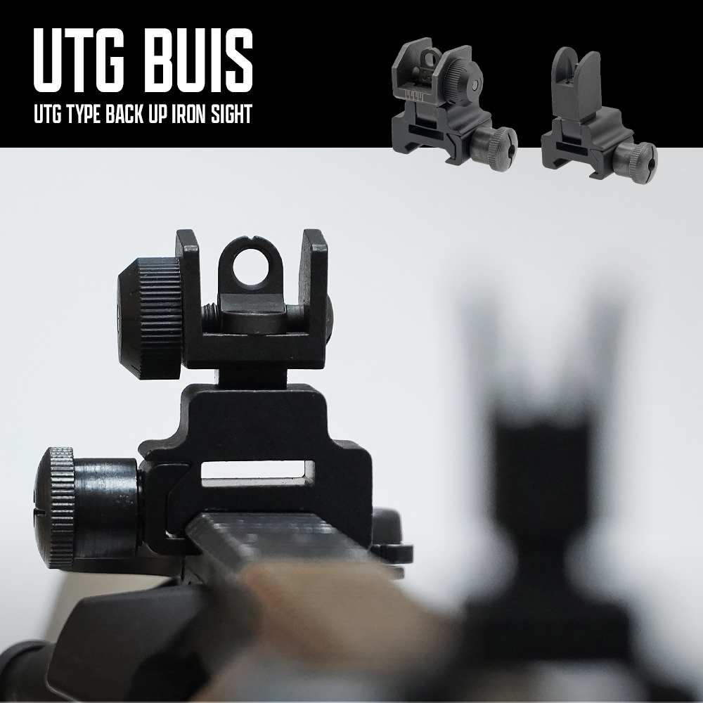 【UTGタイプ】 UTG バックアップサイト フロント&リアセット 金属製