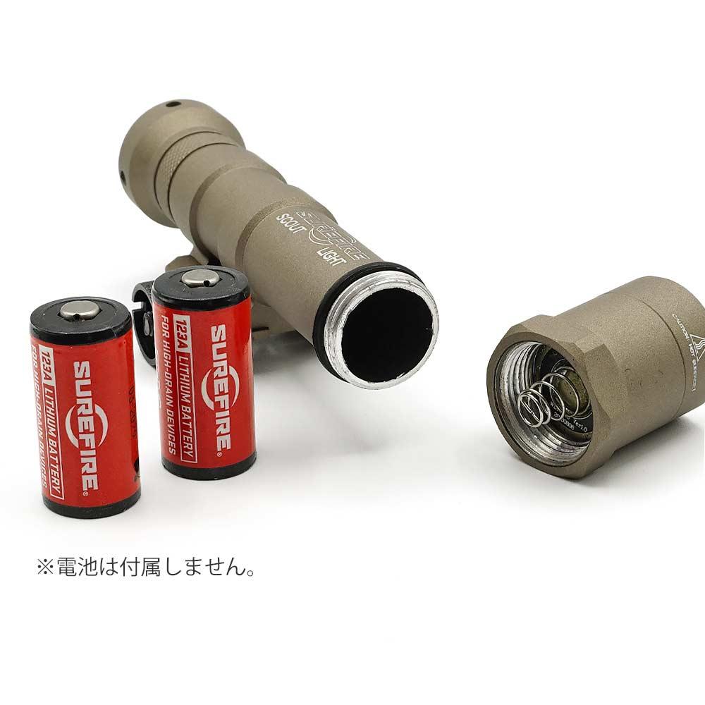 SUREFIRE シュアファイア M600B スカウトライト