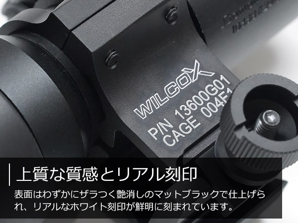 Wilcox ウィルコックス MK18 マウント COMP M2