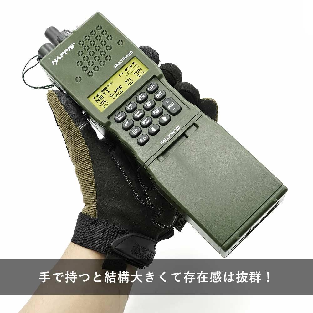 WADSN WZ020 PRC152 ダミーラジオケース