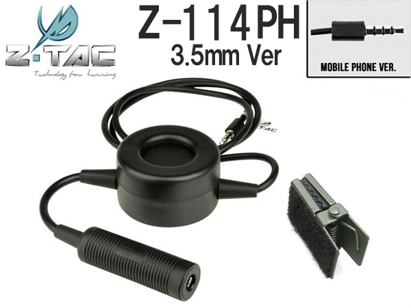【Z-TAC製】 TCIタイプ PTTスイッチ 3.5mmコネクター / Z114-PH