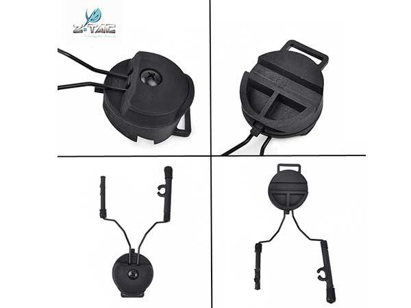 【Z-Tac製】ヘルメットレイルアダプターセット Comtac I&II用 / Z147